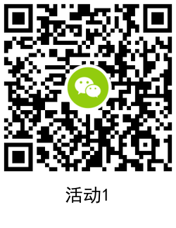 QRCode_20210111115240.png