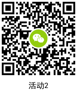 QRCode_20210111115400.png