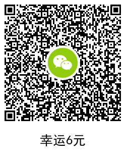 QRCode_20210115140047.png