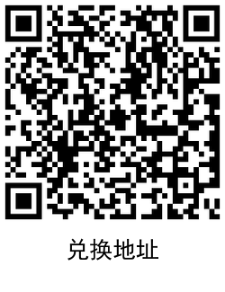 QRCode_20210115200428.png