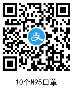 QRCode_20210116135406.png