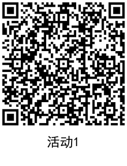 QRCode_20210129155658.png