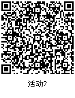 QRCode_20210129155709.png