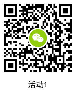 QRCode_20210205165554.png
