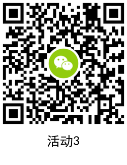 QRCode_20210205165621.png