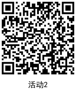 QRCode_20210214114111.png