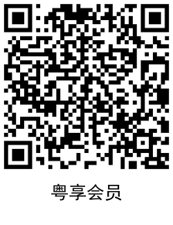 QRCode_20210223143342.png