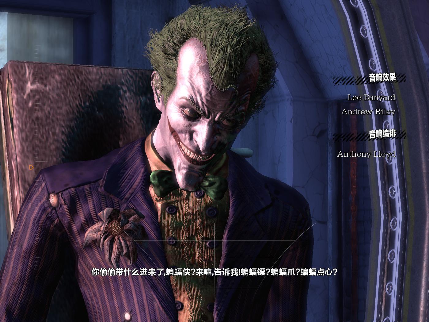 《蝙蝠侠之阿卡姆疯人院》年度版