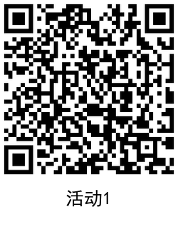 QRCode_20210316160715.png