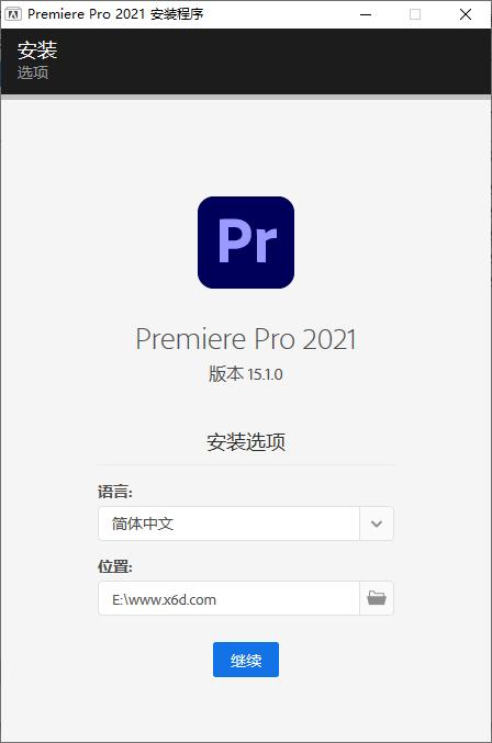 Adobe Premiere 2021 15.2.0
