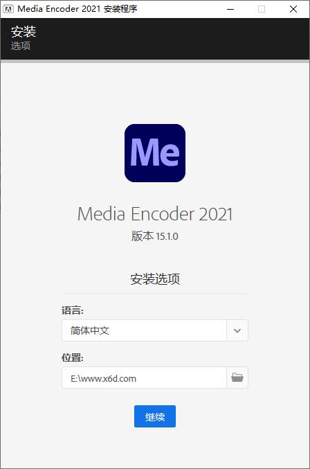 Adobe Media Encoder 2021 v15.1.0