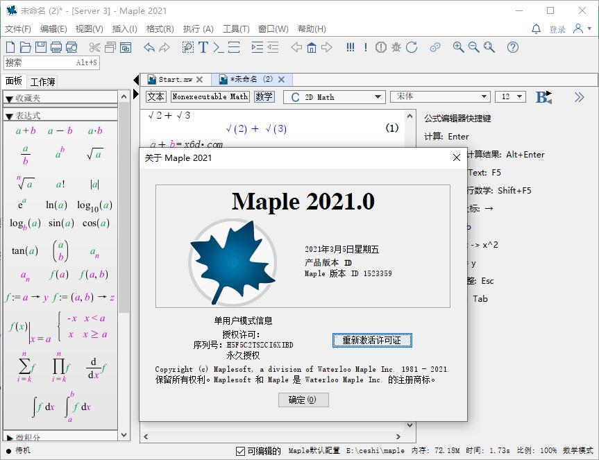 Maplesoft Maple 2021.0