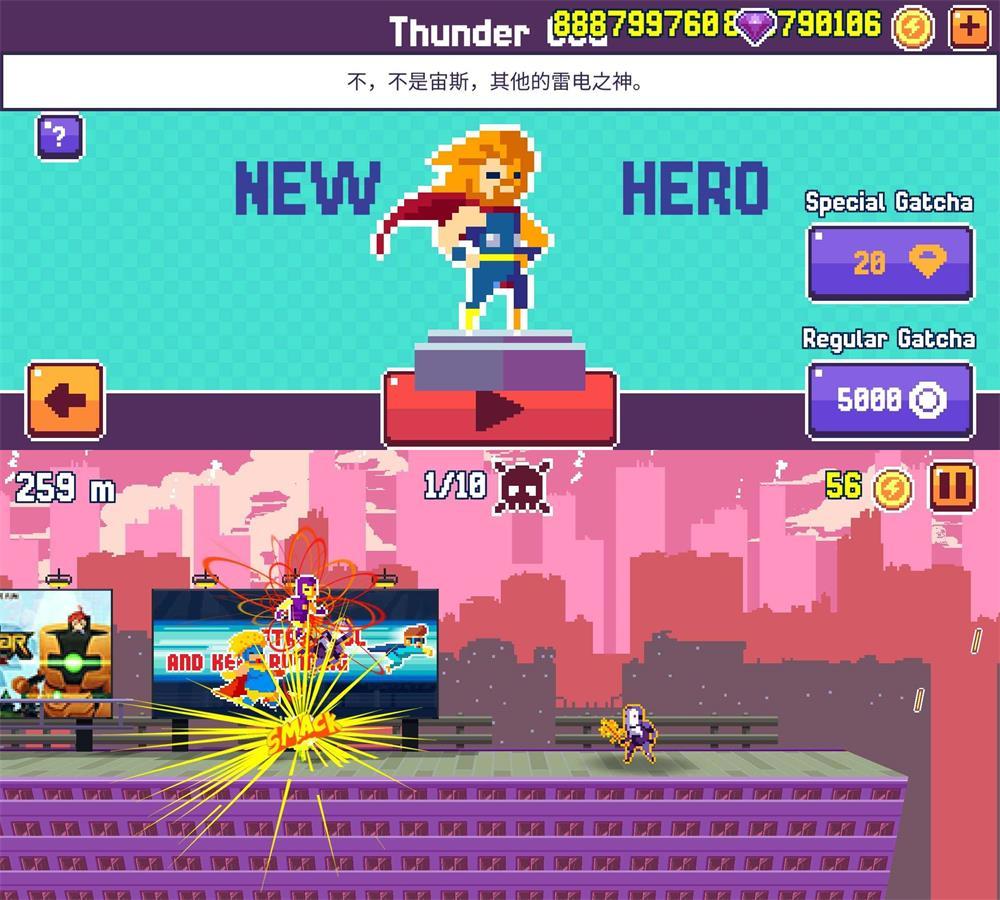 酷跑闯关游戏 像素超级英雄