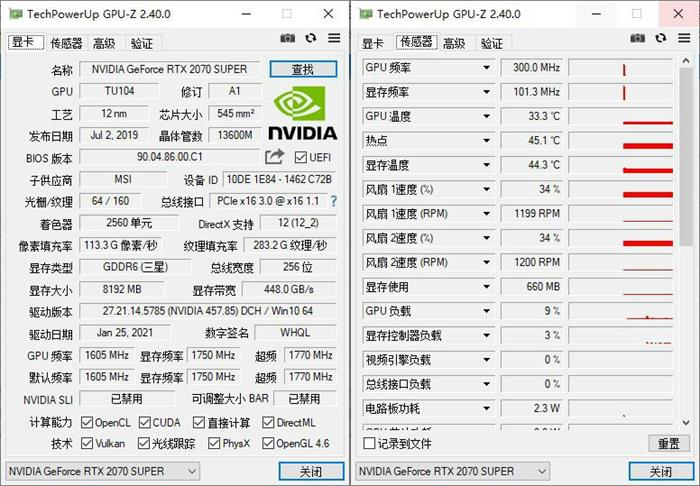 GPU-Z v2.40.0中文汉化版
