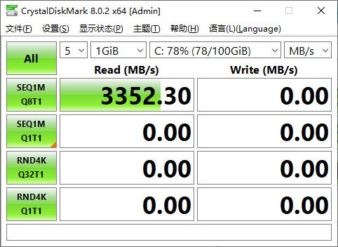 CrystalDiskMark v8.0.2正式版