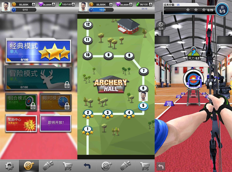 真实模拟游戏 射箭运动