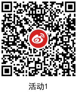 QRCode_20210704120026.png
