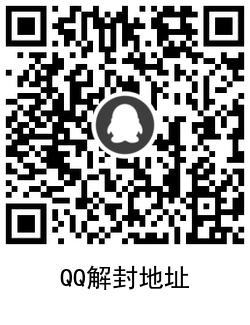 QRCode_20210710160635.png