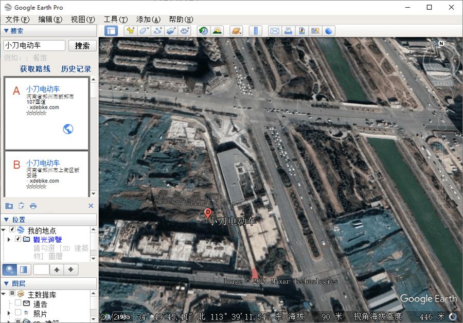 PC谷歌地球v7.3.4专业版