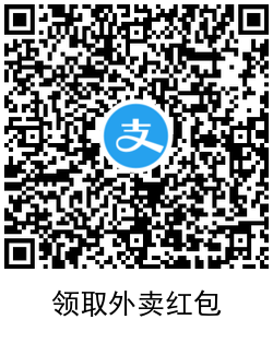 QRCode_20210801180911.png