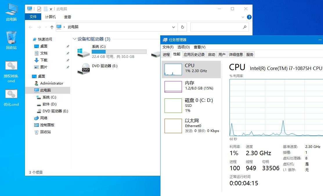 xb21cn Windows10企业版G 21H2-第1张图片-乌龟资源网_免费资源搜集分享平台!