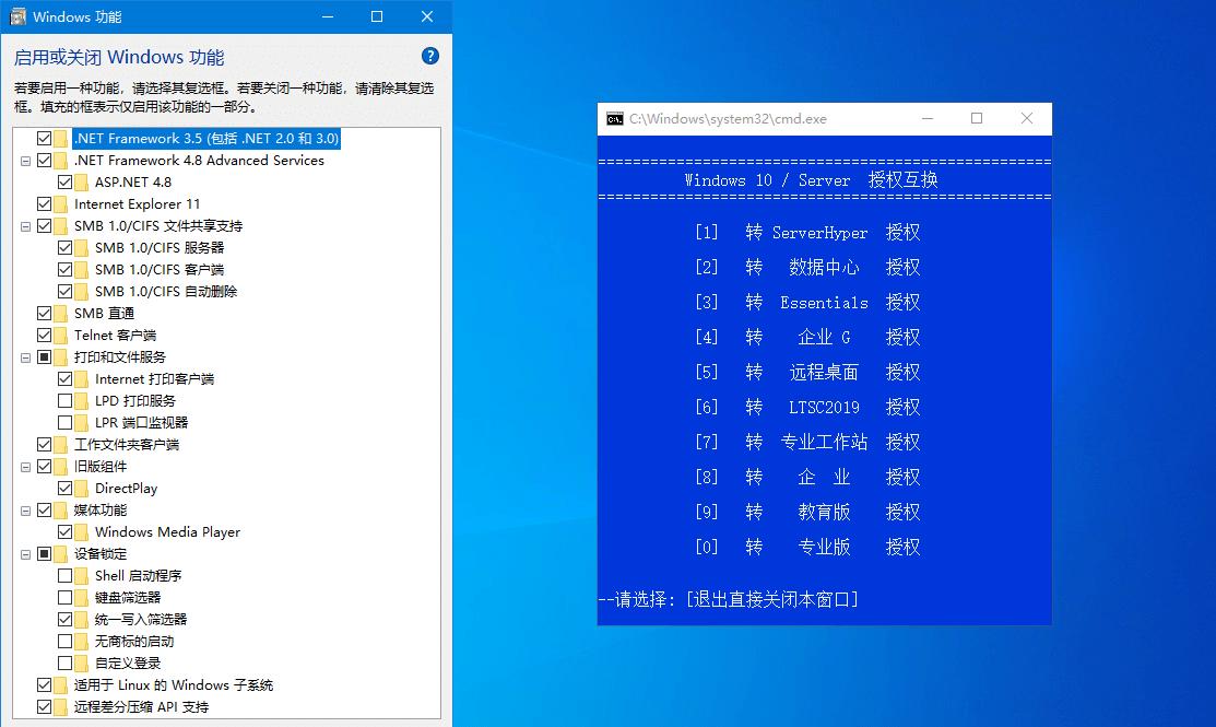 xb21cn Windows10企业版G 21H2-第3张图片-乌龟资源网_免费资源搜集分享平台!