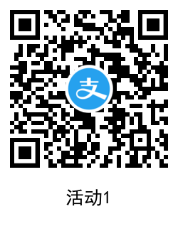 QRCode_20210820103803.png