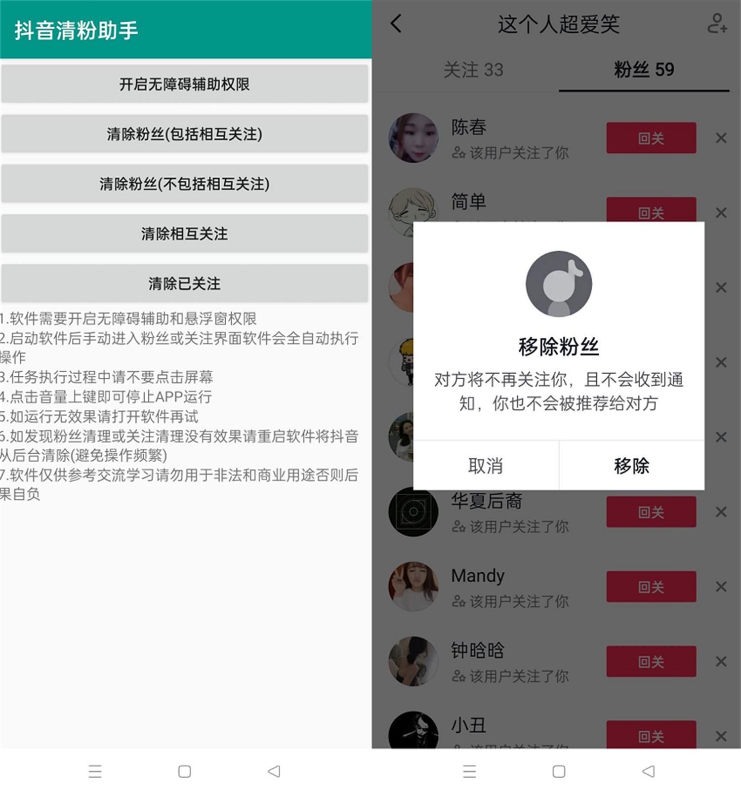 QQ图片20210911093932_看图王.png