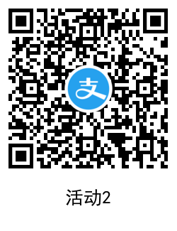 QRCode_20210919191149.png