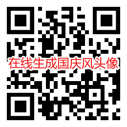qrcode (2).png