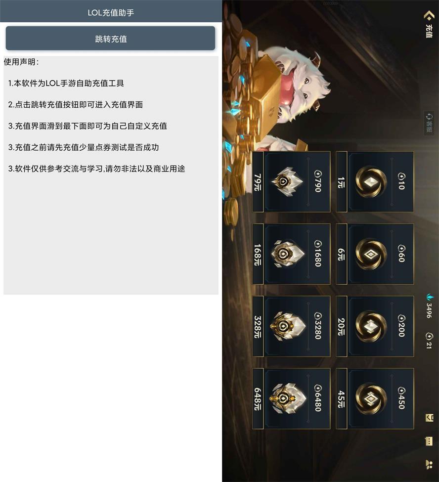 BQ11634021402q4T.jpg