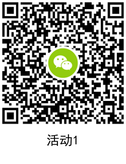 QRCode_20211013105202.png