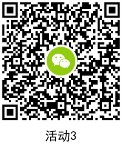 QRCode_20211013105233.png