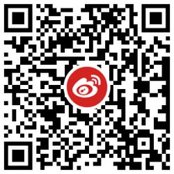 微博关注大V博主领0.8~2元红包-第4张插图