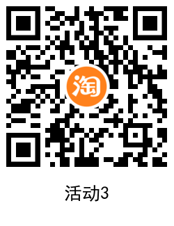 QRCode_20211023111640.png?imageView2/1/w/50/h/50