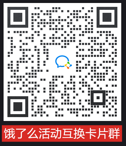 1635059128835115.png?imageView2/1/w/50/h/50